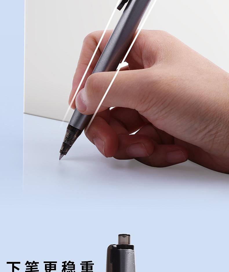 晨光优品三倍高密度中性笔子弹头按动笔高檔签字水性笔学生用黑红蓝色倍密度磨砂笔桿金属重手感文具用品详细照片