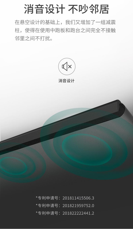 小米生态链 小金 K15s可折叠智能静音跑步机 走步机 图12