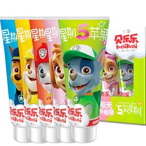 冷酸灵汪汪队儿童牙膏牙刷牙杯套装2-3-6-12岁可吞咽换牙期防蛀牙