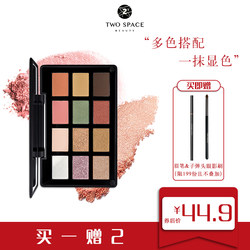 Eyeshadow pan ins super fire glitter pearlescent earth color matte waterproof twelve-color cheap portable beginner small plate