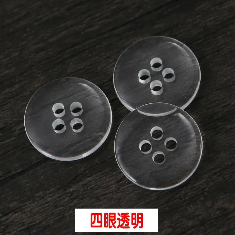 韩国衬衫扣圆形家用两眼大小黑白色扣子塑料大衣按扣衬衣钮扣黑扣