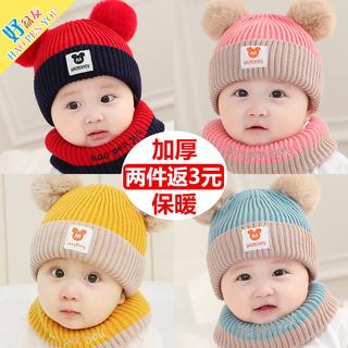 Ребенок шляпа осень и зима 3-6-12 месяцы утолщённый с дополнительным слоем пуха милый супермэн 01-2 лет мужской и женщины ребенок ребенок крышка зима, цена 267 руб