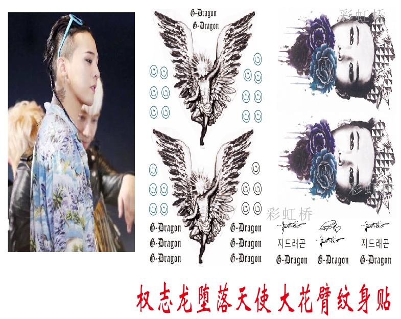 Да падение падения ангел тату паста шея тату GD улыбка шип зеленый  G-DRAGON цветок рука мужской и женщины водонепроницаемый