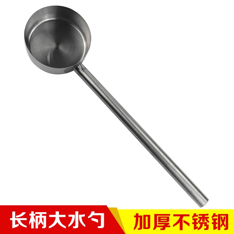 USD 17.34] Long handle stainless steel water spoon large capacity ...