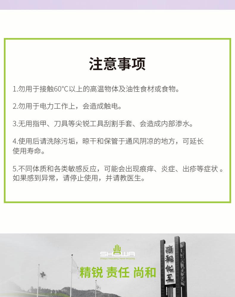 日本橡胶洗衣服厨房清洁加绒加长防水耐用家用贴手家务洗碗手套女详细照片
