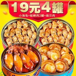Моллюски,  Море свежий спелый еда что еда консервированный пряный маленькое море свежий сочетание что еда пряный маленькое море кролик Кальмар рыба должен Кальмар рыбий рот следующий рис, цена 278 руб