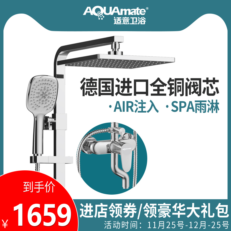 Suitable shower shower kit Mingzhu Ming tube all copper simple faucet external water heater shower head Wall