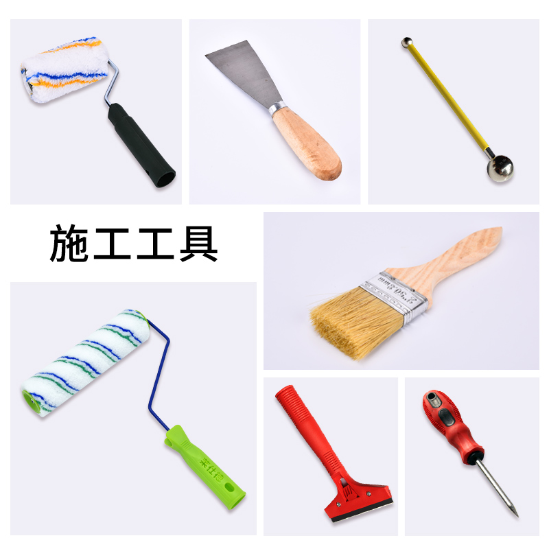 Roller brush Glue Latex paint Paint brush wall shovel Clear seam cone pressure edge ball tool