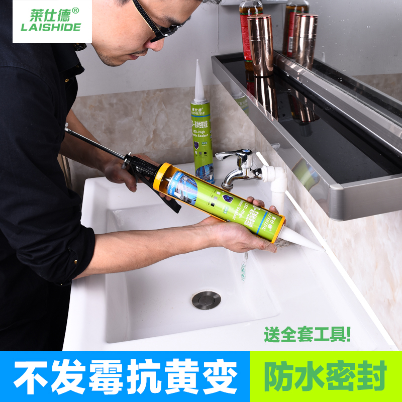 Lai Shi De waterproof sealant Window bathroom pipe waterproof trapping coating Plastic steel mud caulking agent plugging king