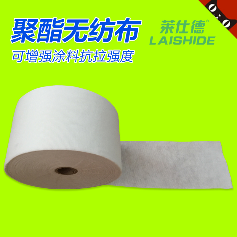 Lai Shi De roof waterproof trapping material Non-woven fabric Polyester cloth Water-proof cloth