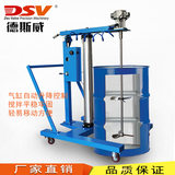 Deswe Pneumatic Mixer Paint Coatings 50 Gallon Pneumatic Mixer Factory Direct