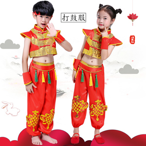 Chinese dragon drummer performance costumes for boy girls Children new year day spring festival costumes lantern, boys and girls make a good start