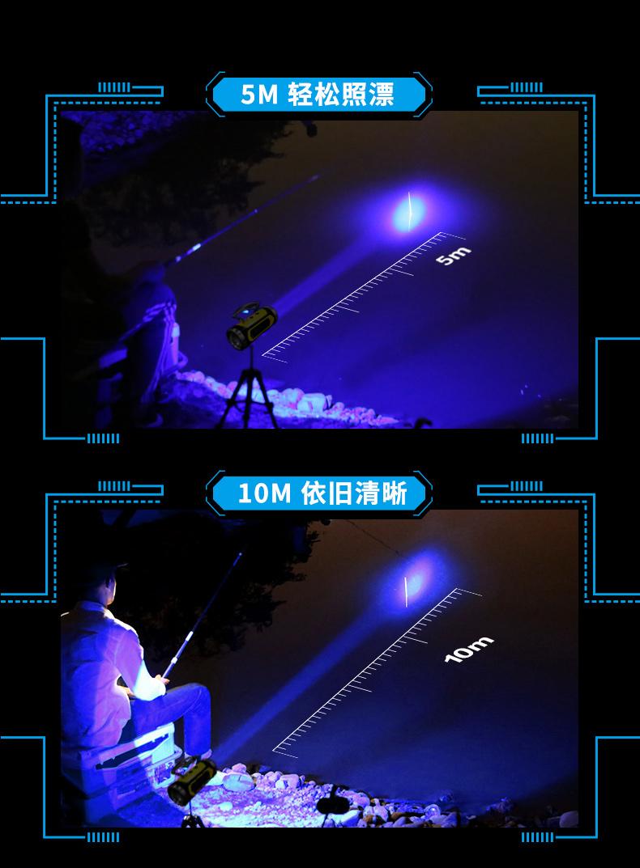 夜钓灯钓鱼灯充电蓝光氙气灯激光炮强光超亮大功率台钓灯装备黑坑商品详情图
