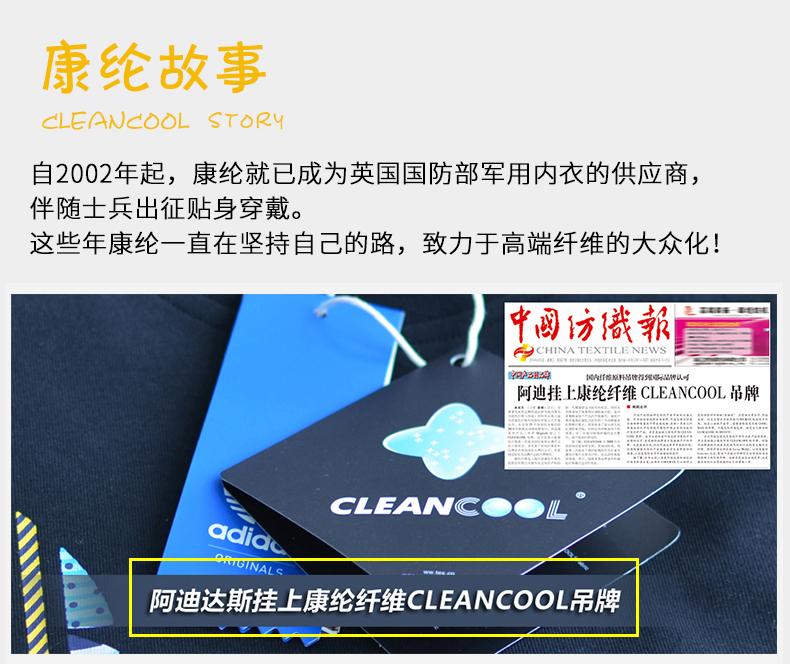 中国航天内衣供应商 康纶航天 兰精莫代尔混纺 男平角内裤 2条 图21