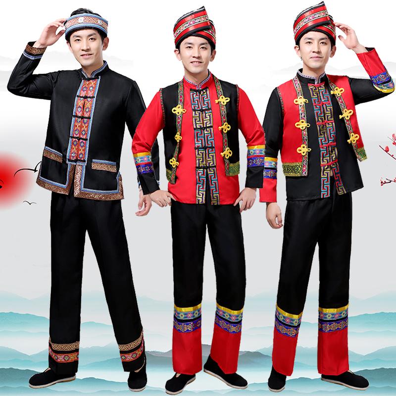 新款苗族舞蹈男少数民族竹竿v舞蹈服饰彝族壮族土家族服装舞演出服