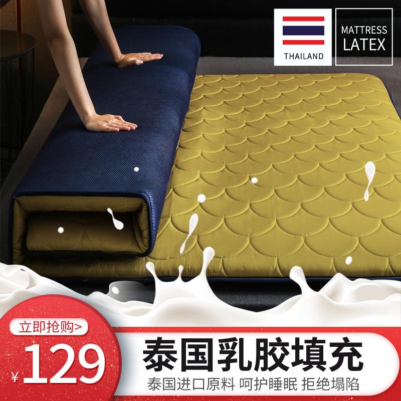 四季通用、多尺寸同价、泰国乳胶:吉姆图 针织棉乳胶榻榻米床垫