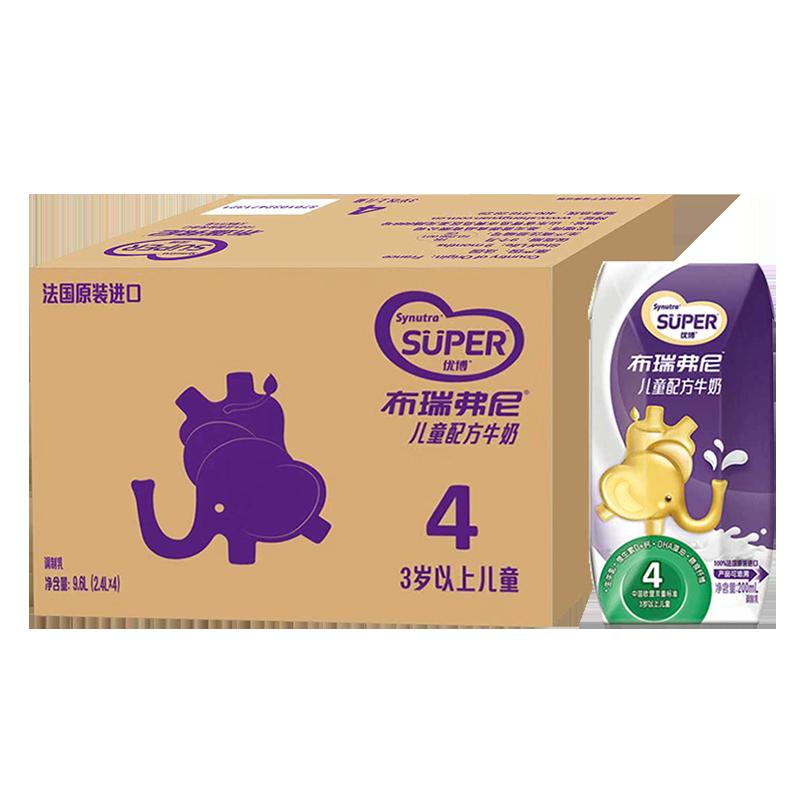 布瑞弗尼4段儿童配方液态牛奶