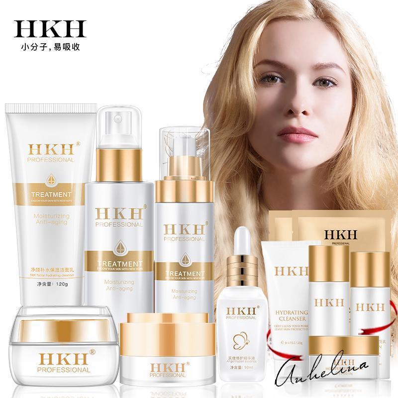 法国HKH护肤品套装6件套补水乳保湿收缩毛孔紧致修护面部亮白控油