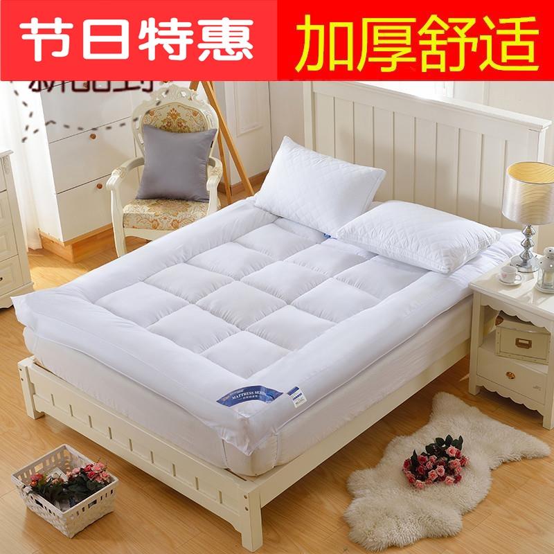 羽丝u绒清仓床褥子超软床垫清仓1.5m 1.8m0.9米清仓床垫10cm床垫