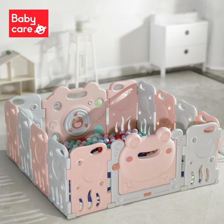 【立即付定金】babycare游戏围栏防护栏婴儿爬行垫地上儿童学步垫