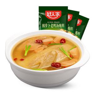 好人家酸萝卜老鸭汤炖料调料包350g*3组合装汤锅汤底四川重庆特产