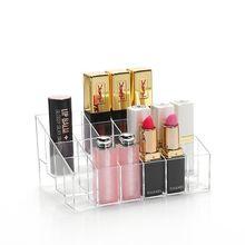 口红化妆护肤品收纳盒展示架