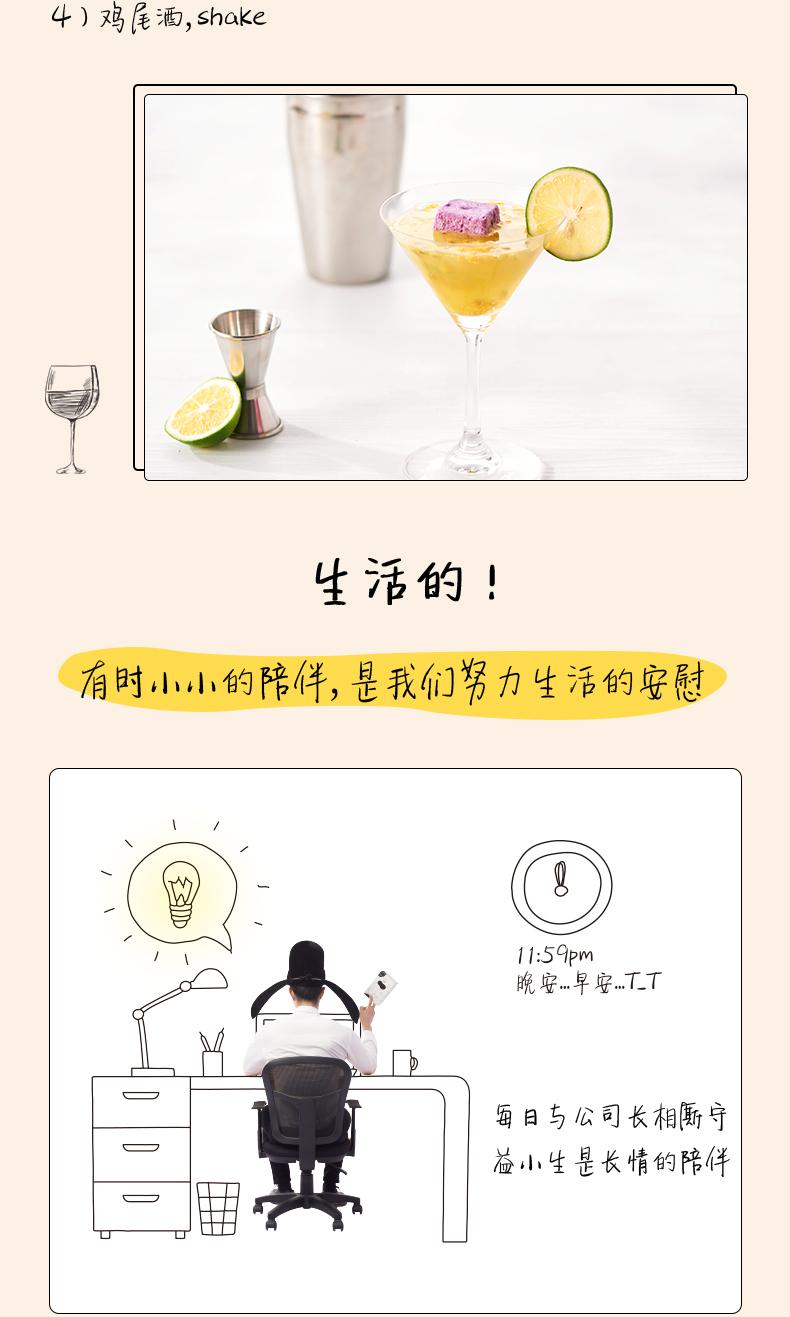 伊利新食机冻干酸奶块10袋活性益生菌零食