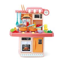 儿童过家家玩具小女孩快乐厨房套装7女童宝宝生日礼物3-6周岁8-10