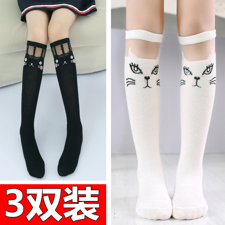 67546699623 Children s stockings girls socks cotton tube socks Korean spring and autumn knee  Princess stitching summer models