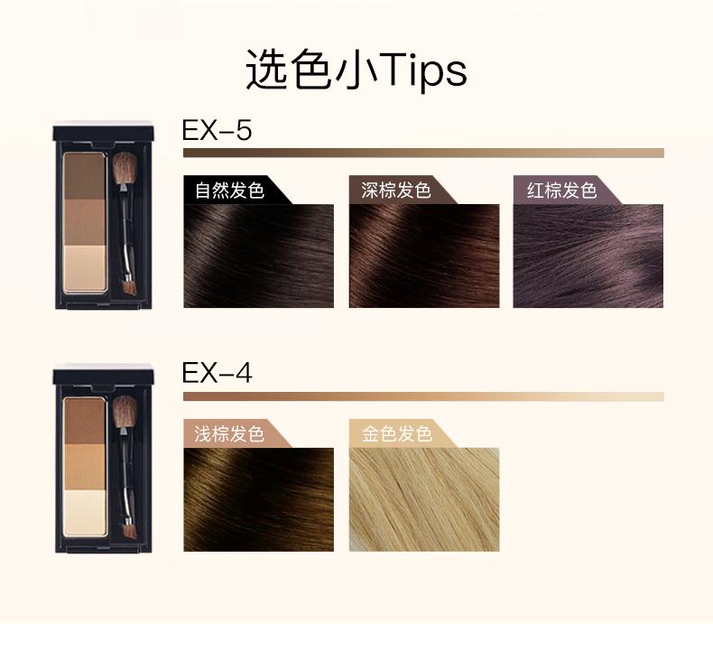 立体造型三色眉粉宝描品牌故事_06.jpg