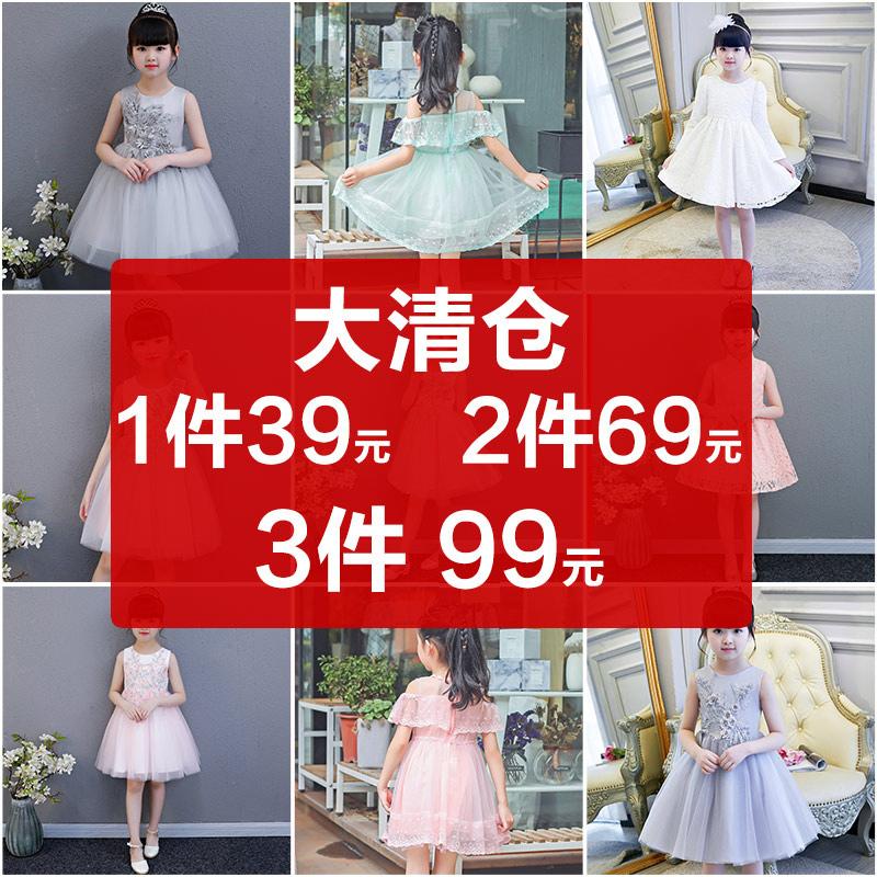 Код прерывания распродажа на девочку платье корейская  версия лето для маленькой принцессы Тип юбки чужой детские Годовалый юбки полный официально одежд