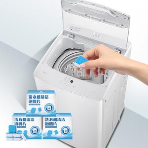 6片装洗衣机槽泡腾片家用全自动滚筒污渍清洗剂去污除垢清洁神器