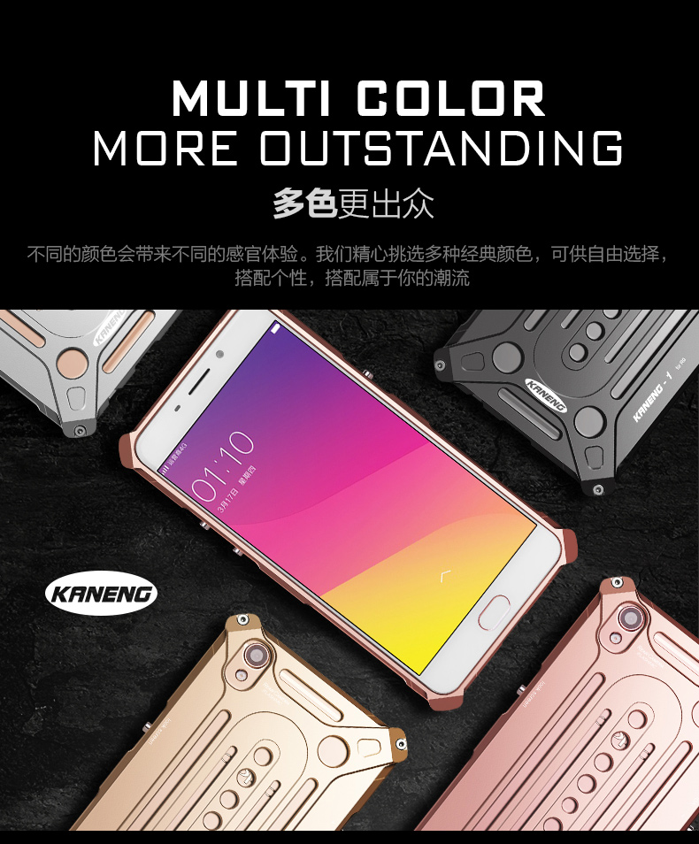 KANENG Powerful Aluminum Shell Shockproof Aerospace Metal Case Cover for OPPO R9 & OPPO R9 Plus