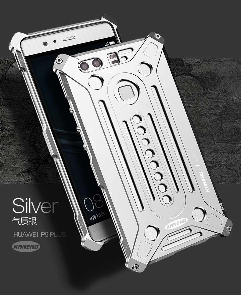 KANENG Powerful Aluminum Shell Shockproof Aerospace Metal Case Cover for Huawei P9 & Huawei P9 Plus