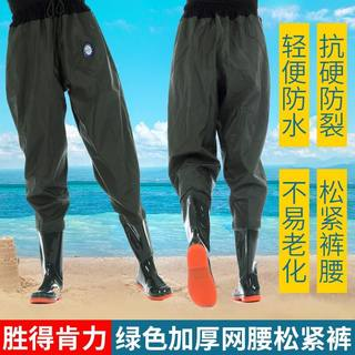 Wins the elastic trousers for men and women half-length one-piece blood-proof rain boots fishing leg pants thickened flat-bottomed rice planting boots water shoes