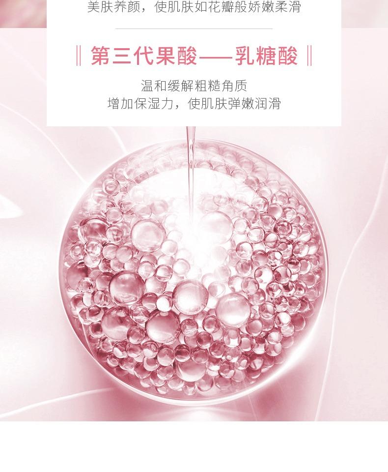 【CCA】樱花身体乳300ml✖2瓶8