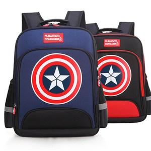 美国队长小学生书包儿童护脊椎书包双肩包