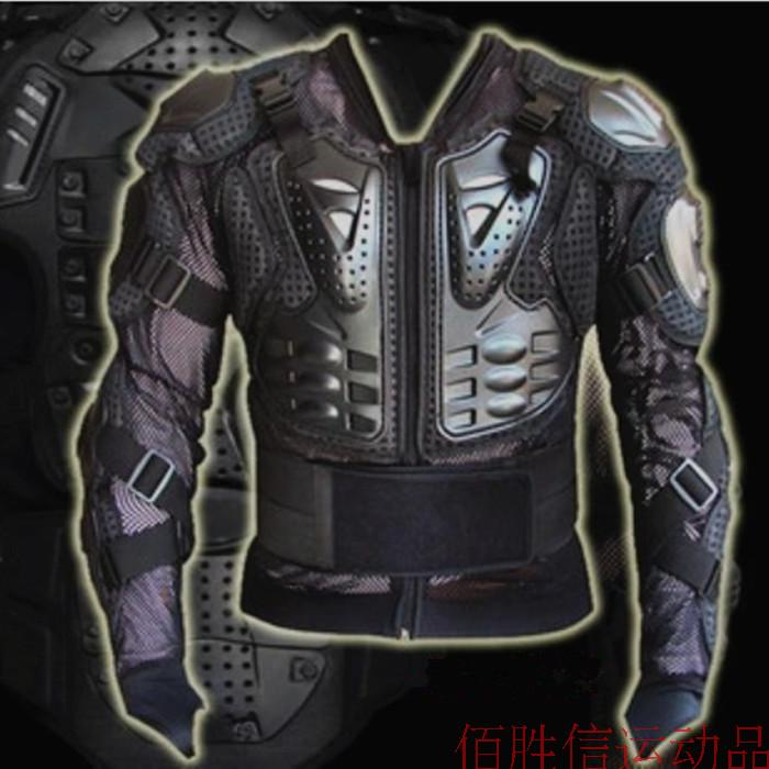 Motorcycle riding gear back activities off-road armor clothing shatter-resistant suit racing suit elbow back chest protector