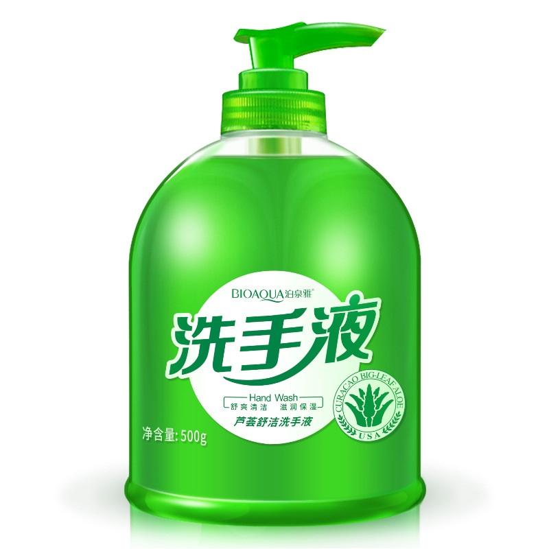 第2瓶5元购 芦荟护理洗手液泡沫清洁型温和清香家用除菌消毒
