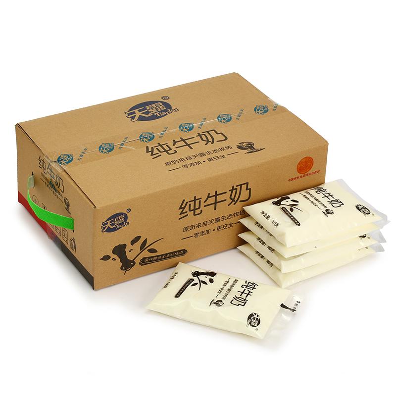 天露青海純牛奶整箱透明袋裝全脂營養早餐奶純奶0添加180g*16袋