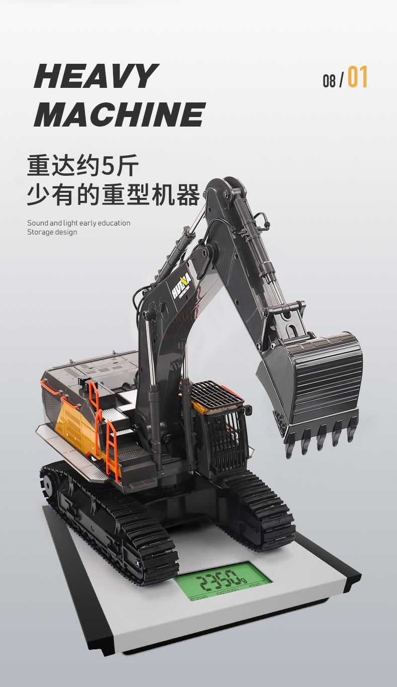 汇纳遥控合金挖土机超大号工程车模型可充电仿真儿童男孩玩具详细照片