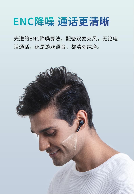 Edifier 漫步者 GM6 Gaming Wireless Earbuds 牙5.0 降噪 防溅 无线耳机