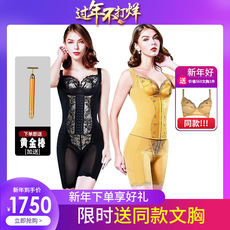 Official flagship store of midvein LACA body care underwear genuine gold short suit bra shaper three piece suit