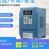 2.2kw-0.4-0.75-1.5-3.7-4-5.5 drive motor 220 three-phase single-phase 380V governor