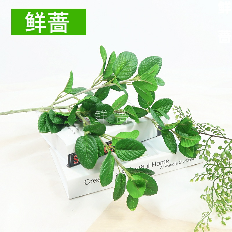 Nordic simulation high quality green mint leaves flower arrangement leaves Living room ornaments decoration dining room photography props fake flowers