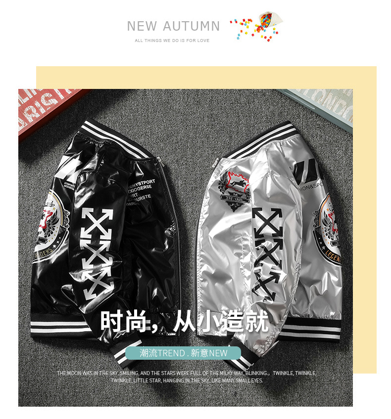 Boys spring and autumn coat 2020 new chinese children's clothing Korean version of baseball shirt boy tide brand bright-faced jacket tide 42