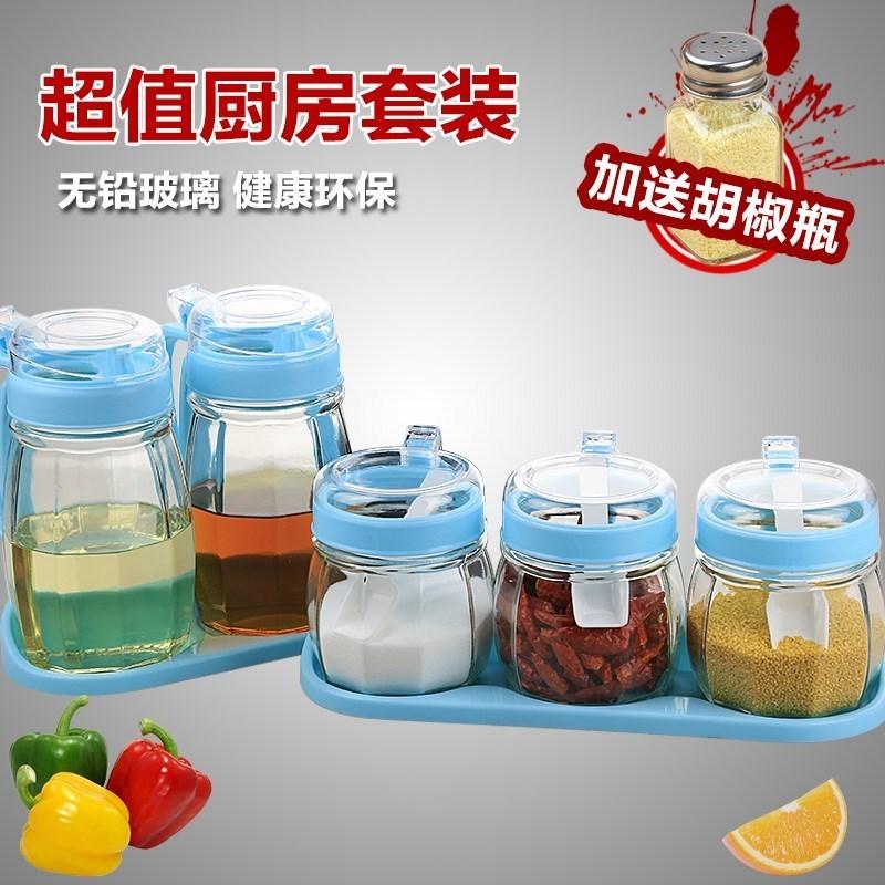 件套放盐糖味精家用盒套装玻璃调味罐六厨房透明酱油醋调味瓶调料