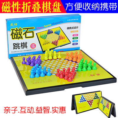 Magnetic checkers folding portable children's primary school students kindergarten parent-child puzzle game chess toy large gift