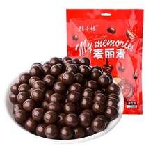 【第二件0元】熊小妹麦丽素夹心巧克力糖果