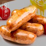 火山石纯肉烤肠500g 立减+券后16.9元包邮 0点开始 【第二件9.9】